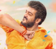 Popular Icon Joins The Crew Of The Movie Viswasam Tamil News