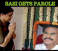 Sasikala Gets A 15-Day Parole!