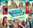 Pannaga Bharana's Happy New Year To Hit The Screens On 5th May! Kannada News