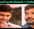 Rajamouli Lauds Mahesh Babu's Performance In Bharat Ane Nenu! Telugu News