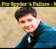 Reason For Spyder's Failure - Mahesh Babu Tamil News