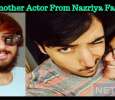 Yet Another Actor From Nazriya Family! Malayalam News