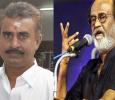 Evening News: #ClassXIIResults #ClassXResults #Rajinkanth Tamil News