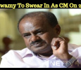 Kumaraswamy To Swear In As CM On 23rd May At 12 Pm! Kannada News