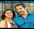 Saamy 2 Motion Poster Creates Record! Tamil News