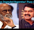 Seeman Degraded Superstar! Rajini Fans Angry! Tamil News