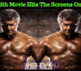 Thala Ajith Movie Hits The Screens On 1st June! Tamil News