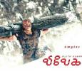 Mulakupadam Films Bagged The Distribution Rights Of Vivegam! Tamil News