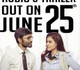 VIP 2 Audio And Trailer Launch On 25th June!