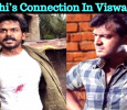 Karthi's Connection In Ajith's Viswasam! Tamil News
