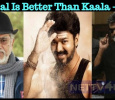Mersal Is Better Than Kaala – S A C Tamil News