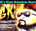 NGK's Next Schedule Started! Tamil News