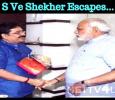 S Ve Shekher Gets The Bail!