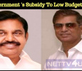 TN Government To Provide Subsidy To The Low Budget Movies! Tamil News