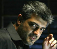 If Ajith Floats A Political Party … Tamil News