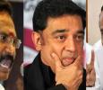 Sellur Raju And H Raja Thrash Kamal! Tamil News