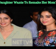 Sridevi's Daughter Wants To Remake Her Mom's Film! Tamil News