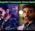 Vijay Sethupathi Comments About Sarkar Poster!
