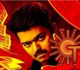 Sun TV Skips 7 PM News Slot! Just For Thalapathi Vijay! Tamil News
