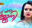 Ennu Swantham Jaani Malayalam tv-serials on SURYA TV