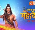 Mahadev Ke Maha Avtar Hindi tv-serials on Star Utsav