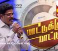 Paattukku Paattu Tamil tv-shows on Kalaignar TV