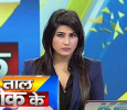 Taal Thok Ke Hindi tv-shows on ZEE NEWS