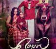 Updates On Mersal! Tamil News