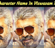 Ajith Character Name In Viswasam Is Out! Tamil News