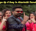 Simbu Wraps Up A Song In Attarintiki Daredi Remake!