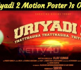 Suriya's Production Venture Uriyadi 2 Motion Poster Is Out! Tamil News