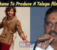 Thanu To Produce A Telugu Film? Tamil News
