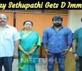 Vijay Sethupathi Gets D Imman! Tamil News