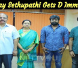 Vijay Sethupathi Gets D Imman!