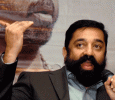 A Complaint Petition Against Kamal Haasan In Th..