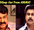 Dileep Out From AMMA! Malayalam News