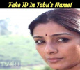Fake ID In Tabu's Name!