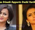 Shraddha Srinath Supports Sruthi Hariharan!