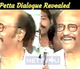 Superstar Revealed A Dialogue From Petta! Tamil News