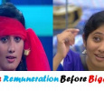 Julie's Remuneration Before Entering Bigg Boss!