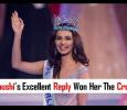 Manushi Chhillar Won The Title Just Because Of This…