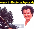 Superstar Rajini's Muthu In Japan Again! Tamil News