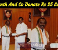 Vasanth And Co Donate Rs 25 Lakhs To Gaja Victims! Tamil News