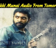 Vikram Prabhu's Thuppakki Munai Audio From Tomorrow! Tamil News