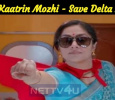 Watch Kaatrin Mozhi; Save Delta People! Tamil News