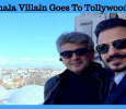 Thala Villain Goes To Tollywood! Tamil News