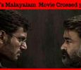 Vishal's Malayalam Debut Movie Celebrated 50 Days!