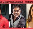 Yuvan Shankar Raja Joins Tamannaah – Udhayanidhi! Tamil News