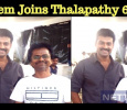 Serial Star Joins Thalapathy's Next! Tamil News
