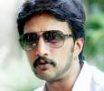 Sudeep Released Happy New Year Audio Track! Kannada News